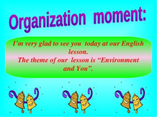 I'm very glad to see you today at our English lesson. The theme of our lesson