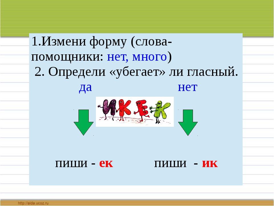 Выполнила учитель начальных классов Бугрова Ю.В. МБОУ СОШ №10, г. Саров 1.Из...