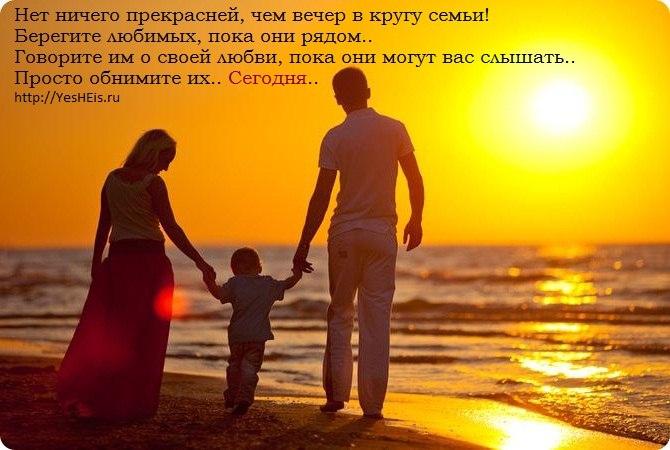 Статусы про счастливую любовь к нему
