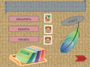 ИНТЕРНЕТ-РЕСУРСЫ: http://img1.liveinternet.ru/images/attach/c/9/106/978/10697