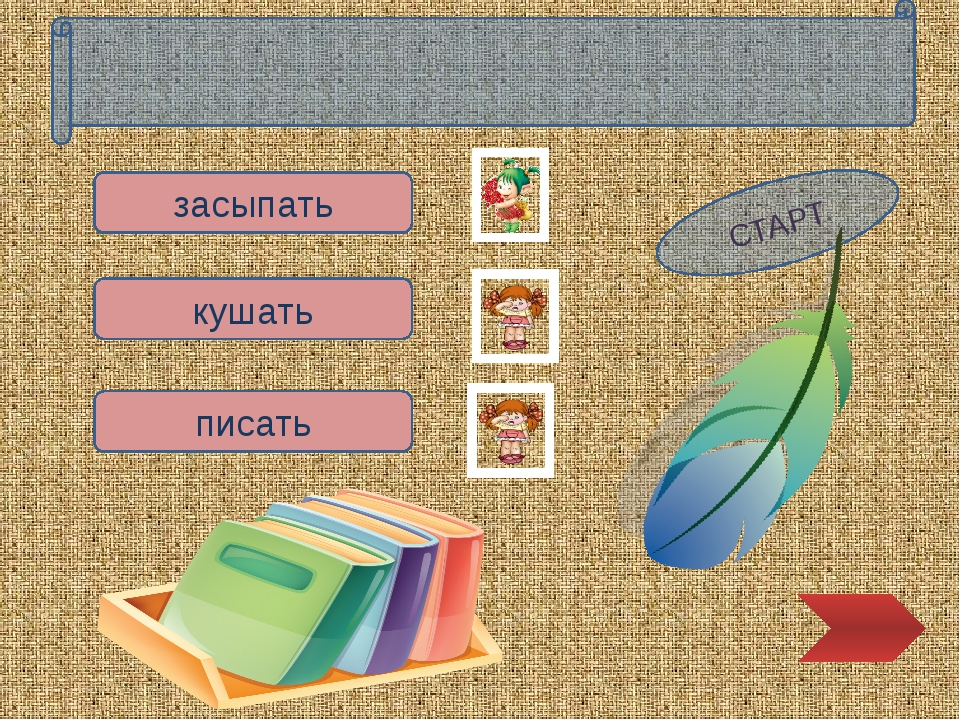 ИНТЕРНЕТ-РЕСУРСЫ: http://img1.liveinternet.ru/images/attach/c/9/106/978/10697...