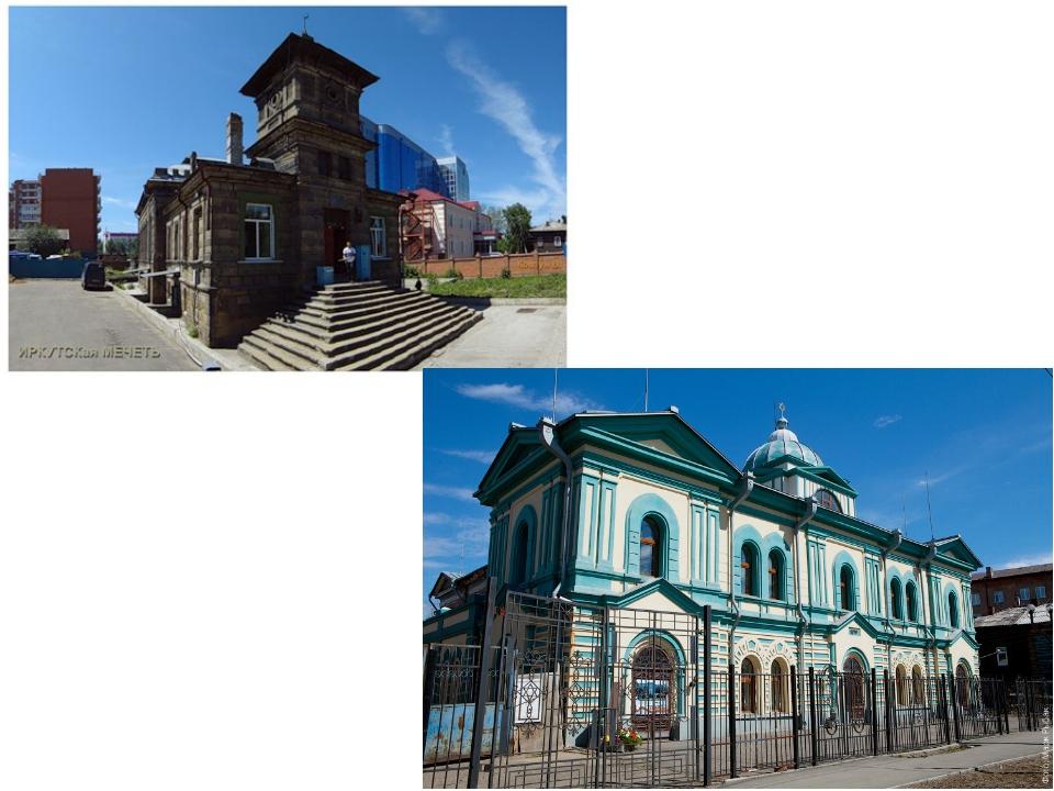 Мечеть синагога