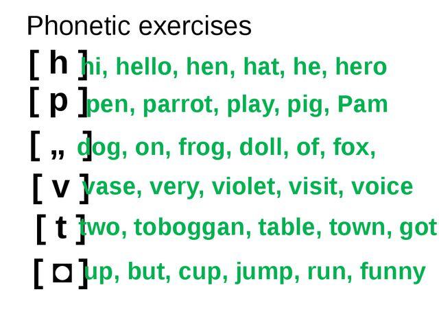 Phonetic exercises [ h ] [ p ] [ ɒ ] [ v ] [ t ] [ ˄ ] hi, hello, hen, hat, h...