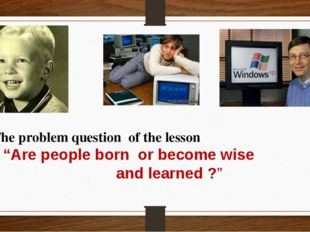 """The problem question of the lesson """"Are people born or become wise and learn"""