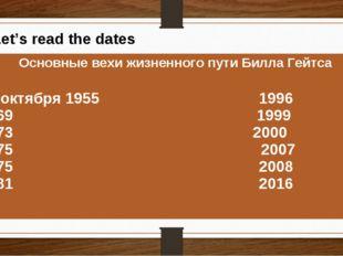 Let's read the dates Основные вехи жизненного пути Билла Гейтса 1990 1996 1