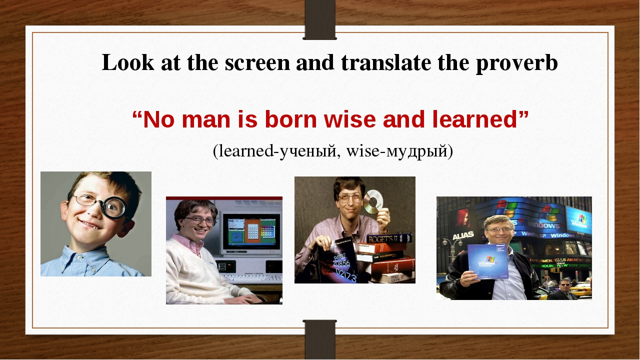 """Look at the screen and translate the proverb """"No man is born wise and learned..."""