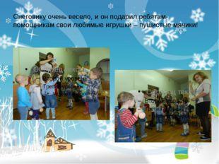Снеговику очень весело, и он подарил ребятам-помощникам свои любимые игрушки