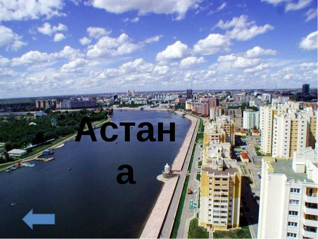 ЯРодиной своей горжусь, Язык казахский выучить стремлюсь, Хочу, чтоб вбудущ...