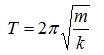 >Формула