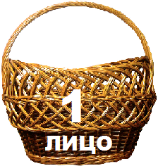 hello_html_m100a849.png