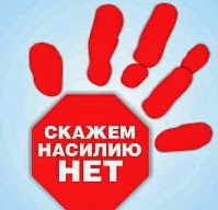 http://центрнадежда.рф/sites/default/files/news/2015/%D0%B0%D0%BF%D1%80%D0%B5%D0%BB%D1%8C/20140515_kdn.jpg