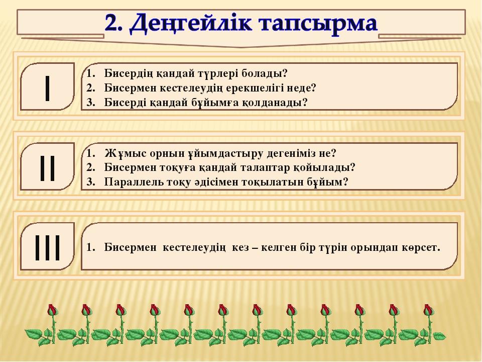 кітап1