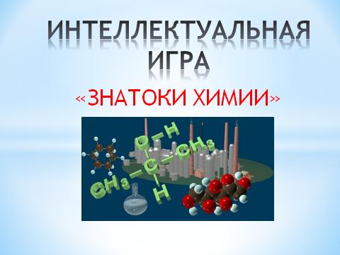 hello_html_7e26260e.png