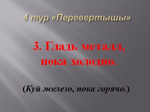 hello_html_m536120b.png