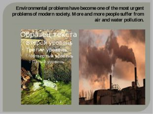Environmental problems have become one of the most urgent problems of modern