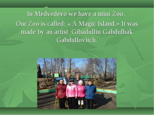 In Medvedevo we have a mini Zoo. Our Zoo is called: « A Magic Island.» It was...