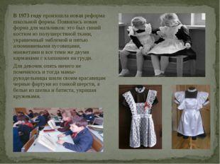 В 1973 годупроизошла новая реформа школьной формы. Появилась новая форма для