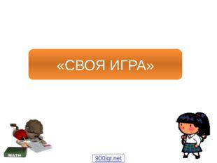 Фонетика, графика и орфография 1. Сколько букв было в русском алфавите во вре
