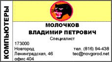 hello_html_14329af1.png
