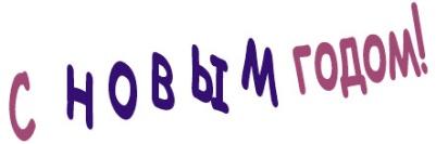 hello_html_m13a5722b.jpg