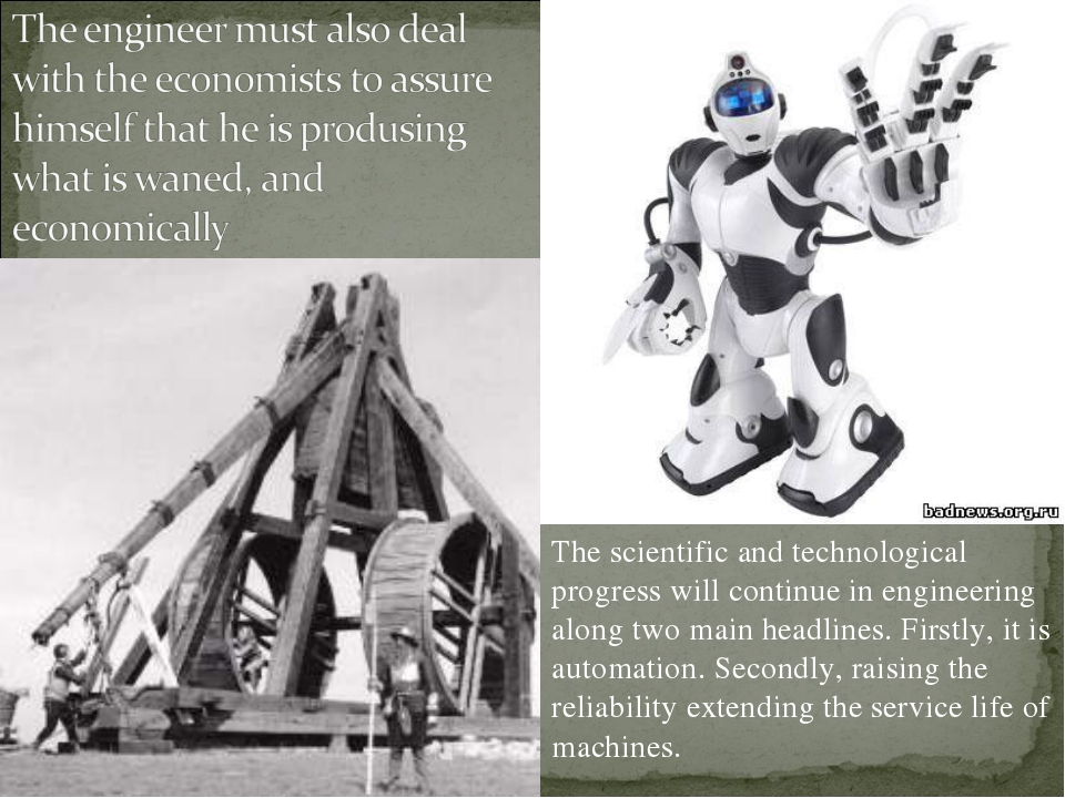 progress in technology and science