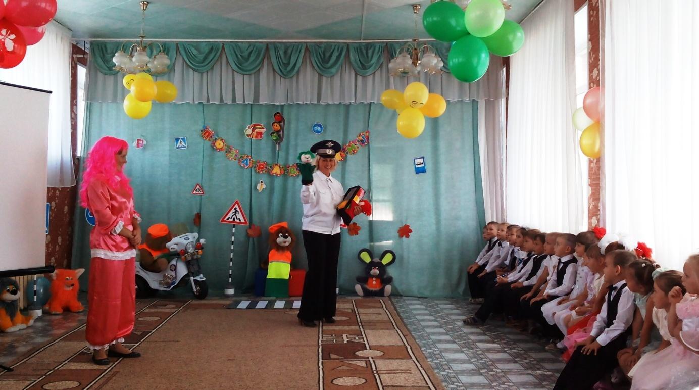F:\День знаний, операция внимание,дети, 2014\2014902104847.jpg