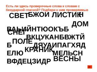 БЖОИ Н ВАЬИЙНТЮОКЪБ ВКЦУКАНБВЖТЙ Б ДЯУАИПАГХЯД ЕЛЮ МЕЛЬСН ВФДЕЦЗИДР ЛИСТИК Д
