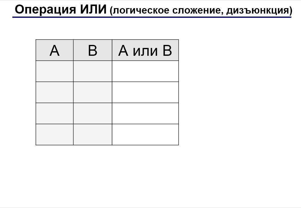 hello_html_m54d66c1e.png