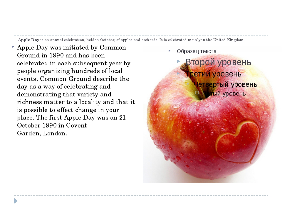 Apple Day is an annual celebration, held in October, of apples and orchards....