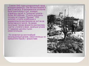 3 июля 1942 года в разрушенный город вступили фашисты. Они бесчинствовали в