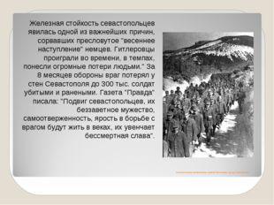 Колонна немецких военнопленных в районе Мекензиевых гор под Севастополем. Же