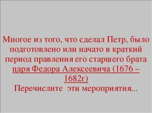 Заиконоспасский монастырь наиболее известен, тем, что в нем размещалась Славя