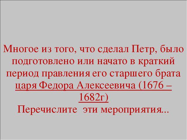 Заиконоспасский монастырь наиболее известен, тем, что в нем размещалась Славя...