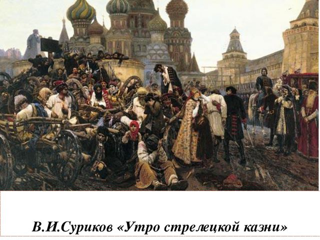 В стенах Новоиерусалимского монастыря началось следствие над пленными мятежни...
