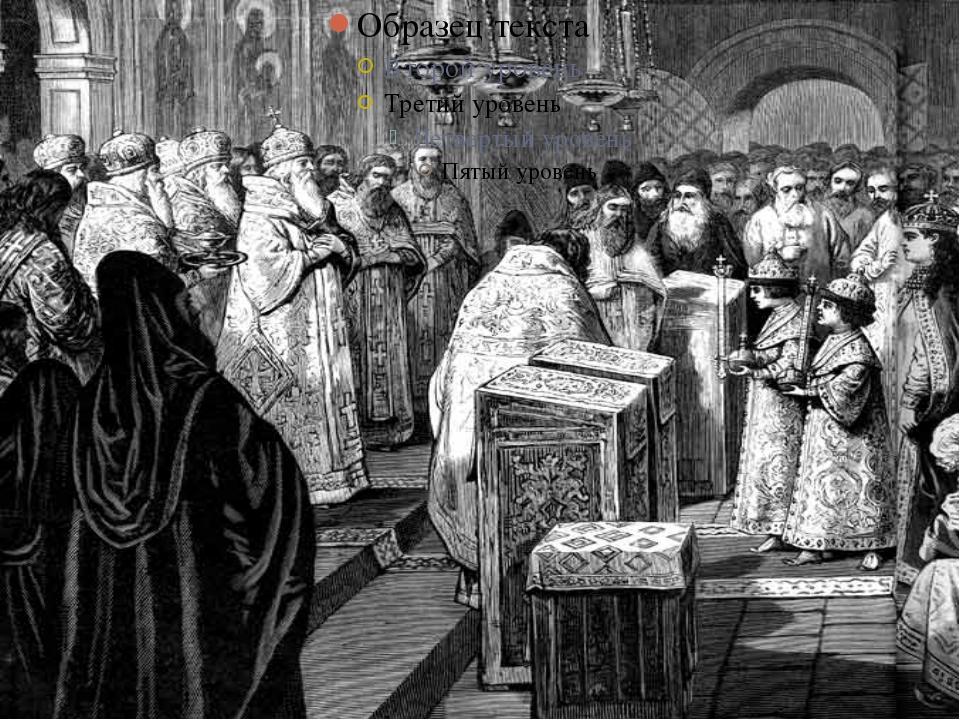 В 1689 году правительство Софьи пало