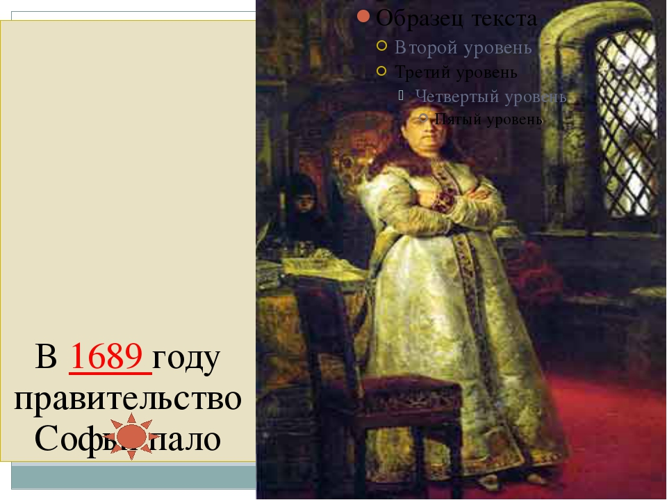 Восстание стрельцов в 1682году. Кремль и осадили царский дворец. Москва оказа...