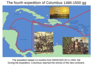 The fourth expedition of Columbus 1498-1500 gg The expedition lasted 14 month