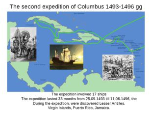 The second expedition of Columbus 1493-1496 gg The expedition involved 17 shi