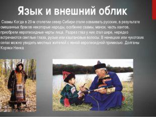Саамы Когда в 20-м столетии север Сибири стали осваивать русские, в результа