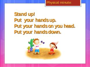 Stand up! Put your hands up. Put your hands on you head. Put your hands down.