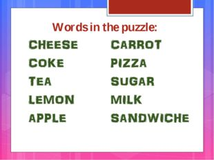 Words in the puzzle: