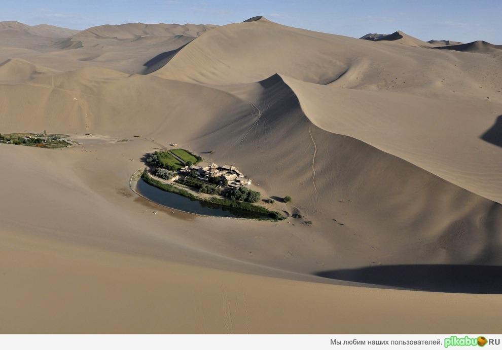 D:\пустыня 4.jpg