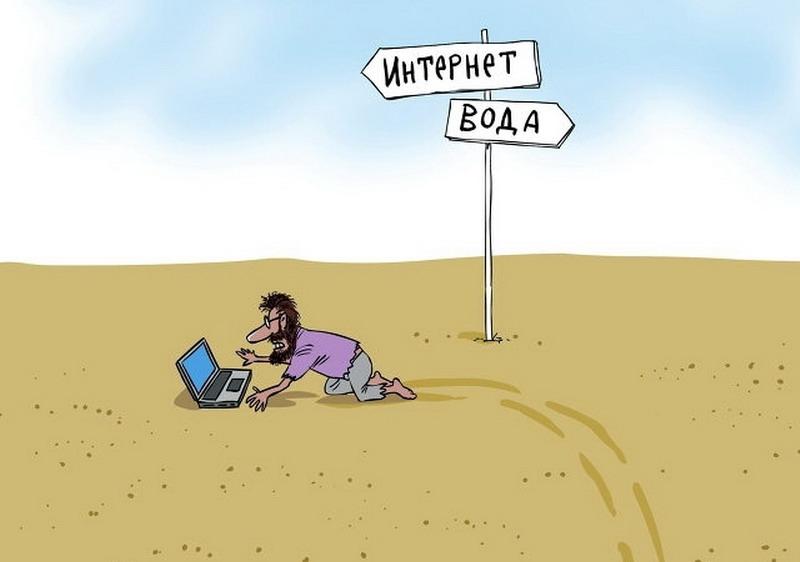 D:\пустыня 8.jpg