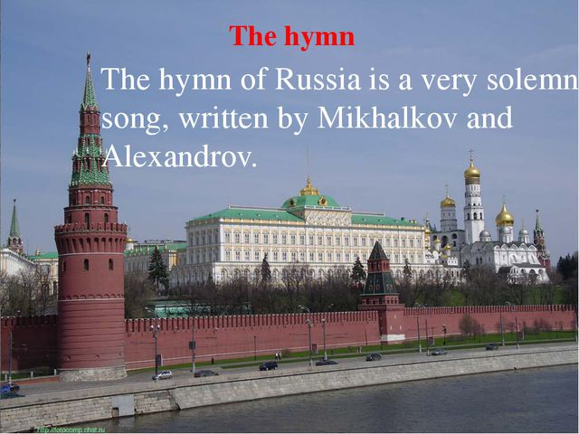 The hymn The hymn of Russia is a very solemn song, written by Mikhalkov and A...