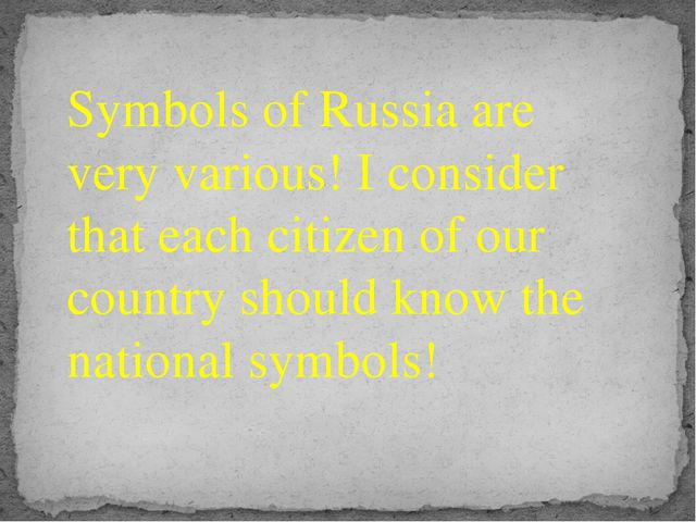 Symbols of Russia are very various! I consider that each citizen of our count...