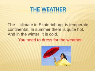 The climate in Ekaterinburg is temperate continental. In summer there is q