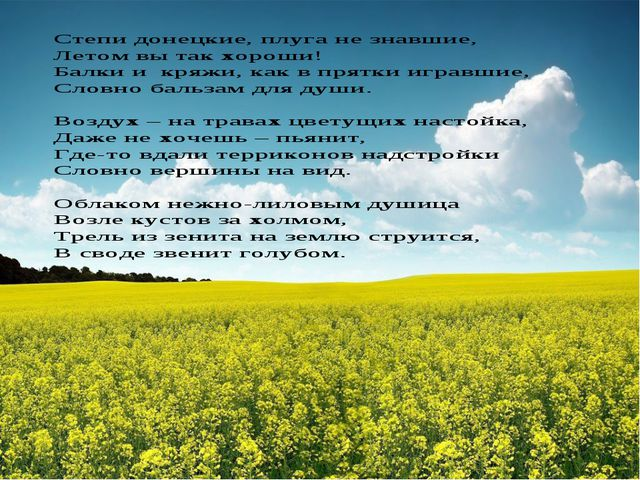 ProPowerPoint.Ru