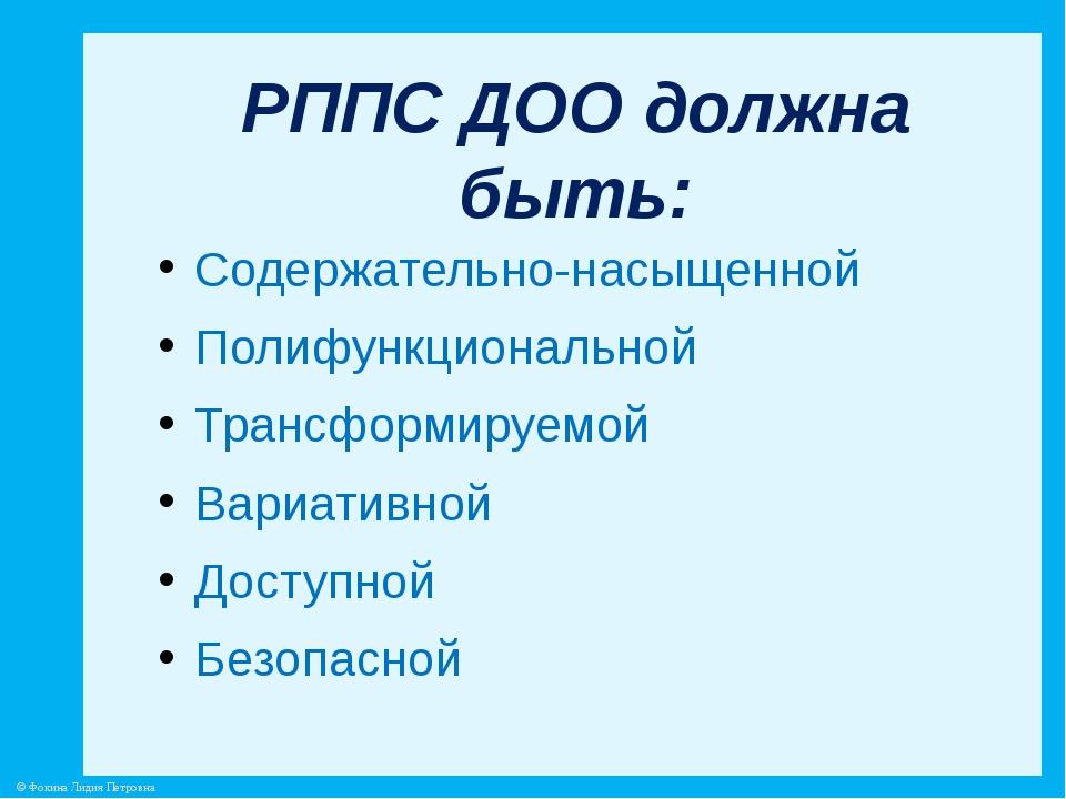 pochemu-devushka-ne-poluchaet-udovolstviya-ot-seksa
