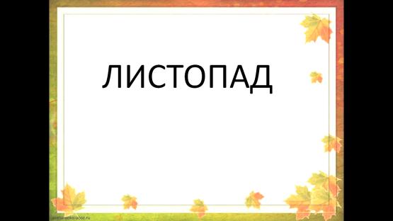 hello_html_60bfcb4f.png