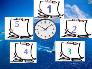 Есептер шығару График түрінде сызу 2 ҰБТ-де кездесетін сұрақтар 3 Географиялы